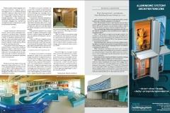 str 44 arch