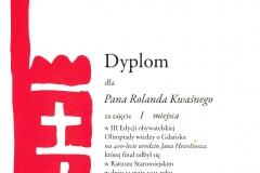 I-miejsce-Olimpiada-wiedzy-o-Gdansku