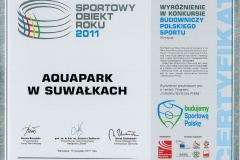 aquapark-suwalki